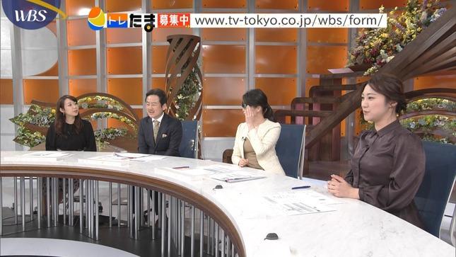 大江麻理子 ワールドビジネスサテライト 13