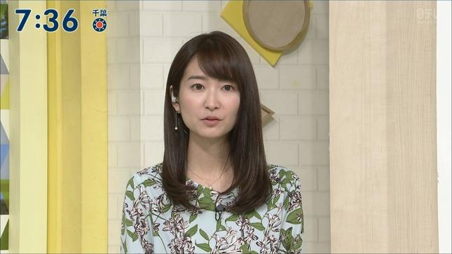 中島芽生 シューイチ 1