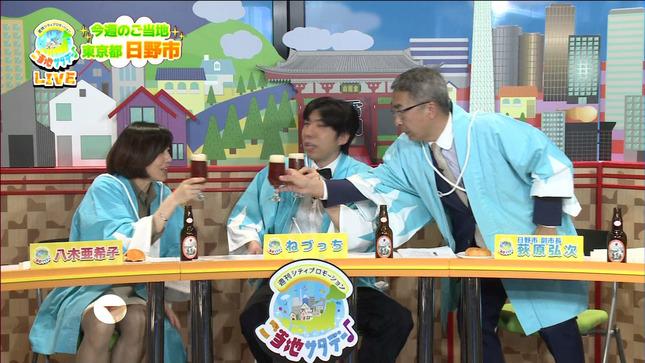 八木亜希子 ご当地サタデー 4