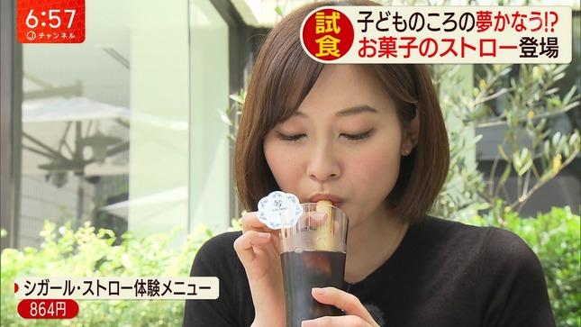 久冨慶子 紀真耶 スーパーJチャンネル 6