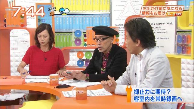 滝井礼乃 チャージ730! 07