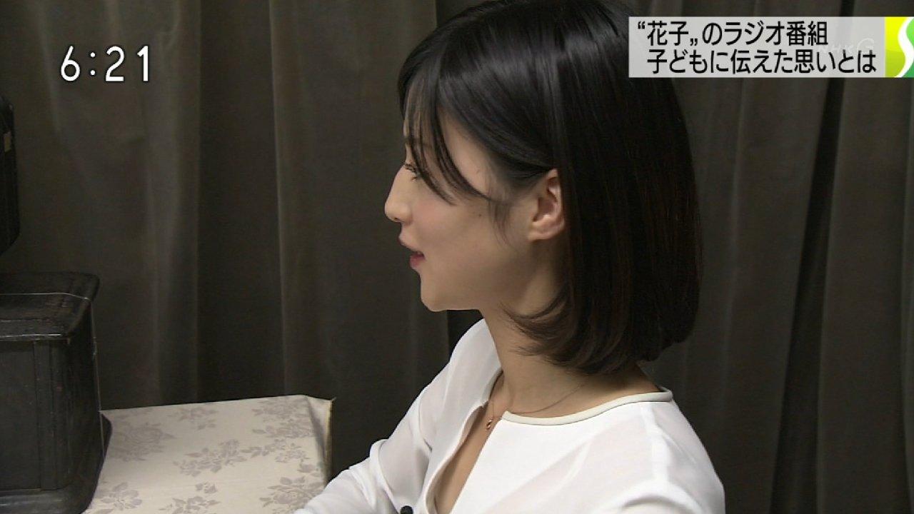 森花子の画像 p1_27
