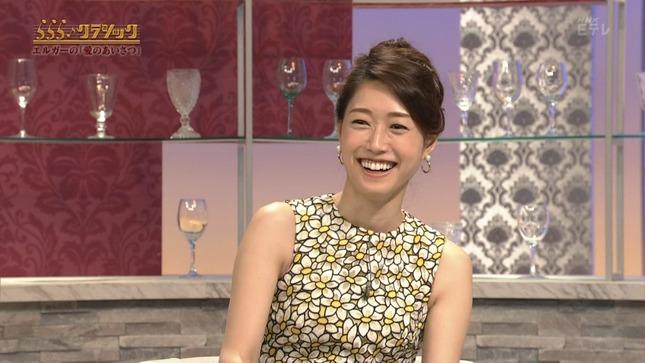 牛田茉友 らららクラシック おはよう日本 9