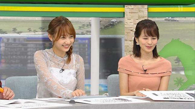高田秋 BSイレブン競馬中継 人生変わる!?奇跡の宿 11