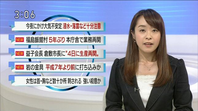 片山千恵子 サキどり↑ NHKニュース 17