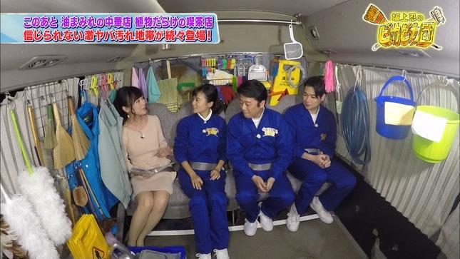 繁田美貴 坂上忍のピカピカ団 エンター・ザ・ミュージック 7