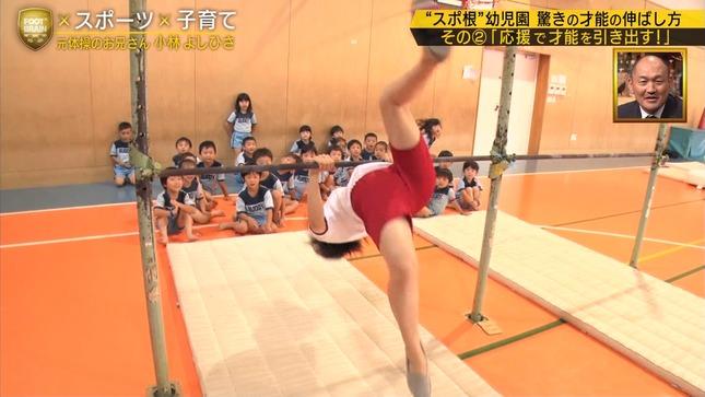 佐藤美希 FOOT×BRAIN 18