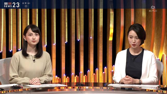 小川彩佳 news23 山本恵里伽 4