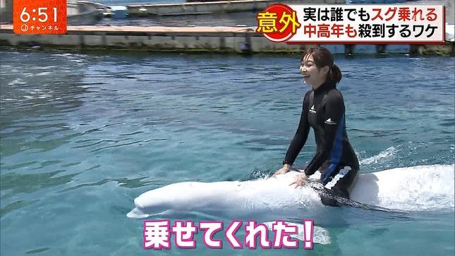 久冨慶子 スーパーJチャンネル 10