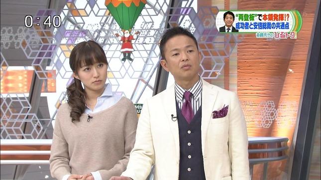 枡田絵理奈 ひるおび!02