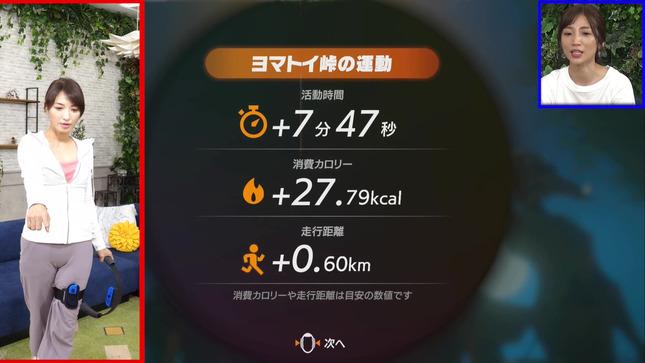 望月理恵 内田敦子 うちだのおうち 8