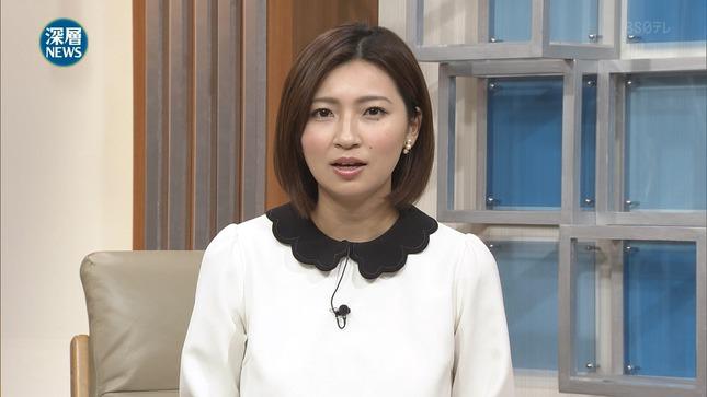 畑下由佳 深層NEWS 解明!歴史捜査 12