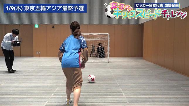 松尾由美子 女子アナキックスピードチャレンジ 7