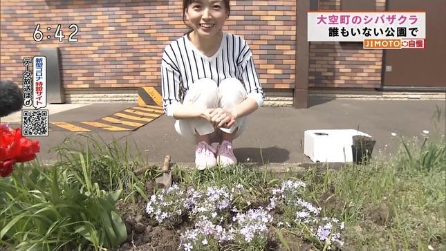 舛川弥生 ほっとニュース北海道 10
