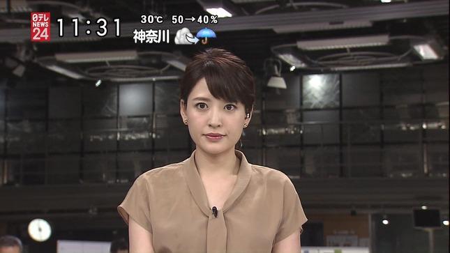 小熊美香 ZIP! 北乃きい NNNニュース 15