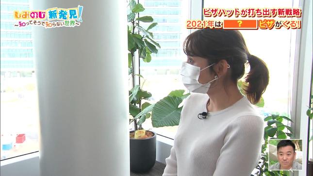 野嶋紗己子 ちちんぷいぷい 22