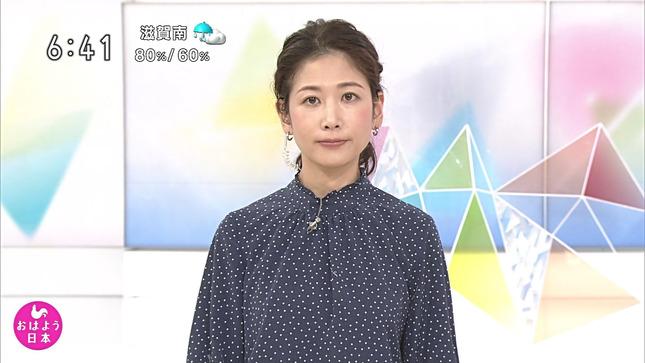 桑子真帆 おはよう日本 15