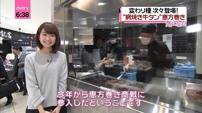 中島芽生 NewsEvery 3