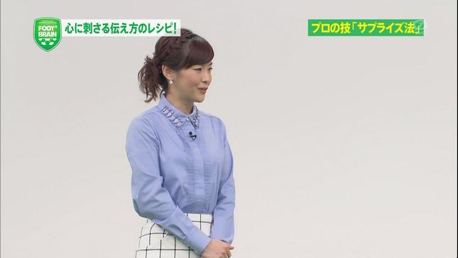 杉崎美香 FOOT×BRAIN 07