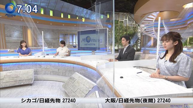 冨田有紀 ニュースモーニングサテライト 相内優香 片渕茜 12