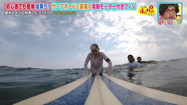 武田訓佳 大阪ほんわかテレビ 9