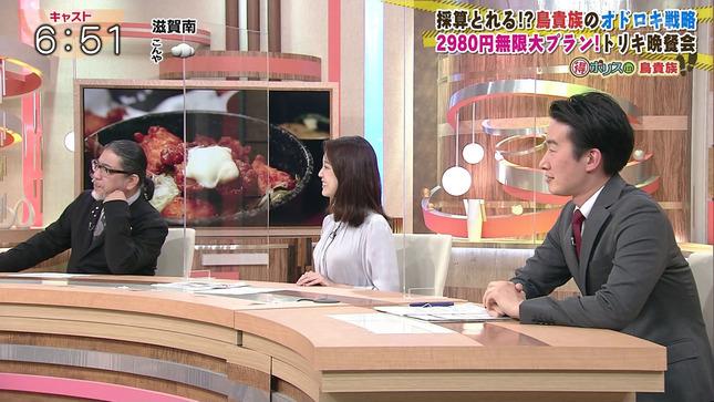 津田理帆 キャスト 7