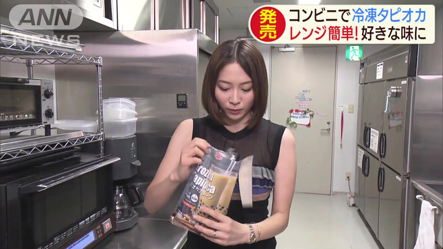 久冨慶子 スーパーJチャンネル 8