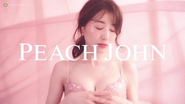 田中みな実 PEACH JOHN 2021 AUTUMN 24