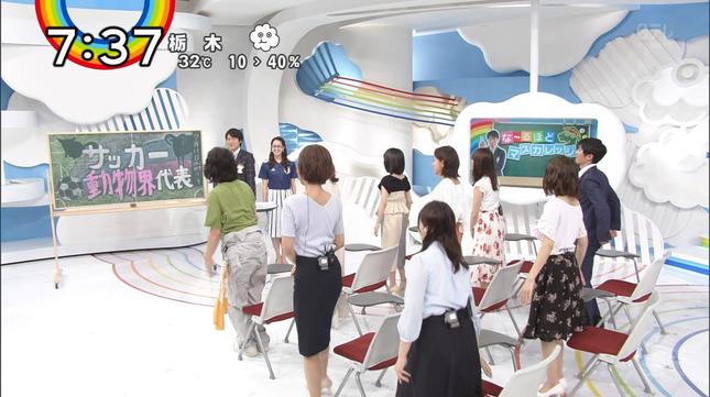 森遥香 徳島えりか ZIP! 15