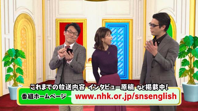 加藤綾子 世界へ発信!SNS英語術 探偵!ナイトスクープ 7