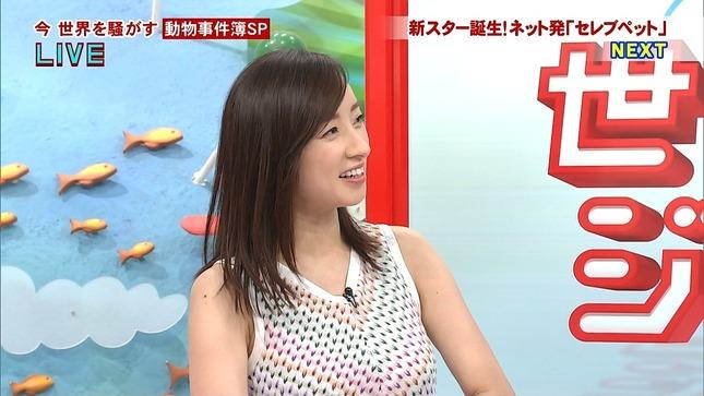 西尾由佳理 世界HOTジャーナル 02