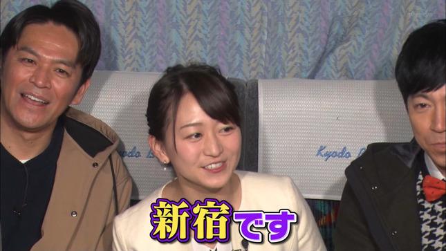 片渕茜 2020超激ウマ大捜索!ラーメン食べまくりバトル 3