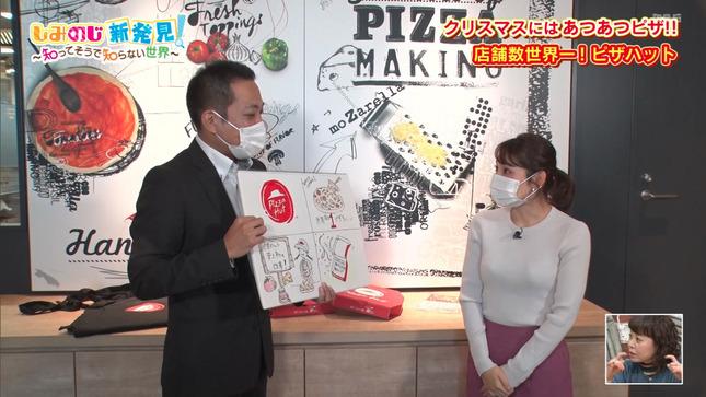 野嶋紗己子 ちちんぷいぷい 9