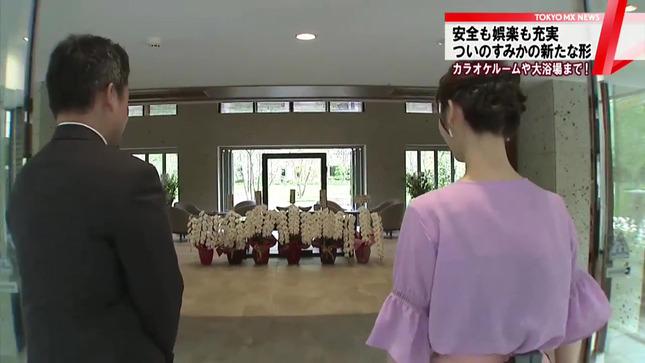 牧野結美 TokyoMxNews 1