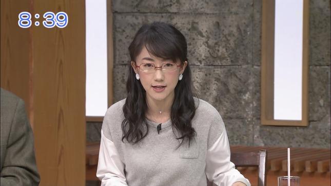 唐橋ユミ サンデーモーニング 水野真裕美 01