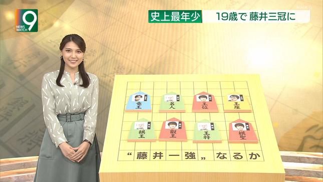 豊島実季 ニュースウオッチ9 7