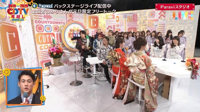 宇賀神メグ 田村真子 宇内梨沙 CDTVスペシャル!年越し 9