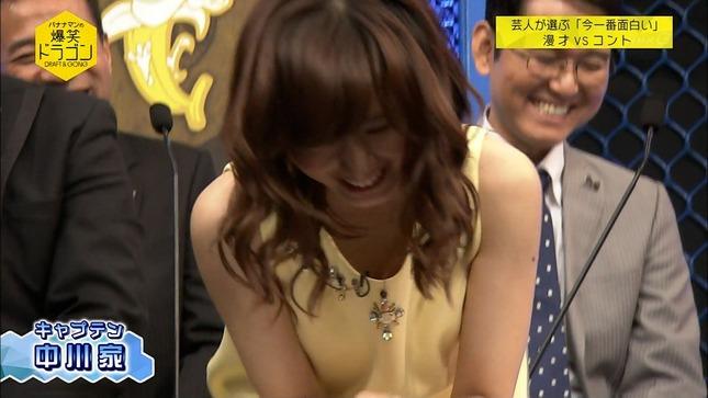 伊藤綾子 バナナマンの爆笑ドラゴン 17