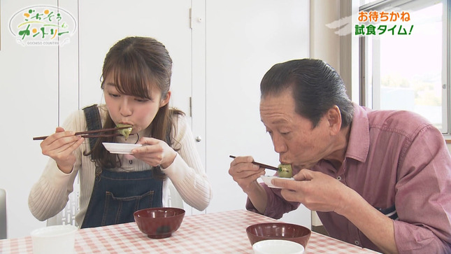 澤井志帆 ごちそうカントリー 14