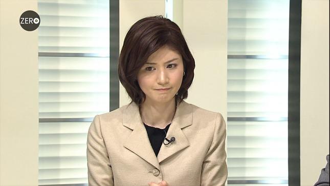 鈴江奈々 NEWS ZERO