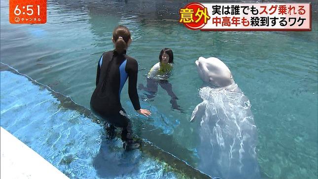 久冨慶子 スーパーJチャンネル 3