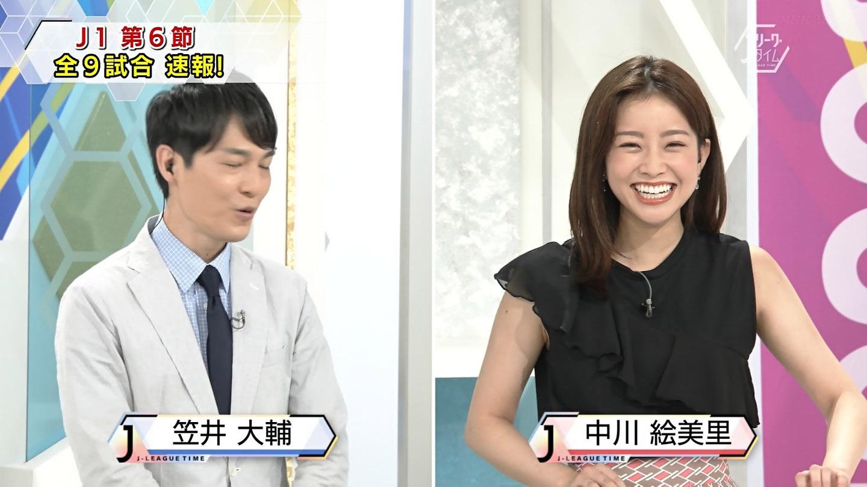 絵里奈 アンチ 中田