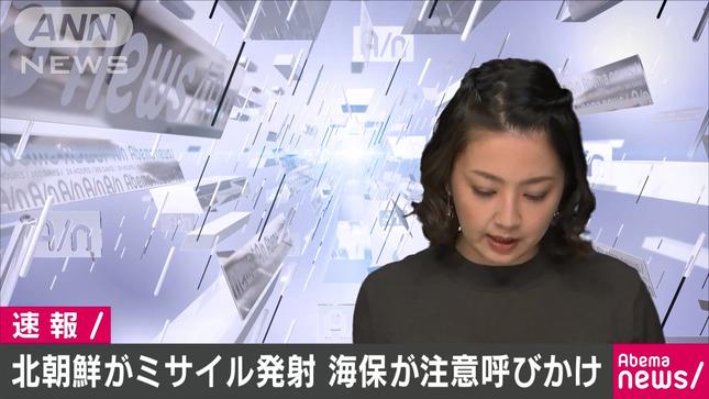 矢島悠子 AbemaNews サンデーLIVE!! ANNnews 5