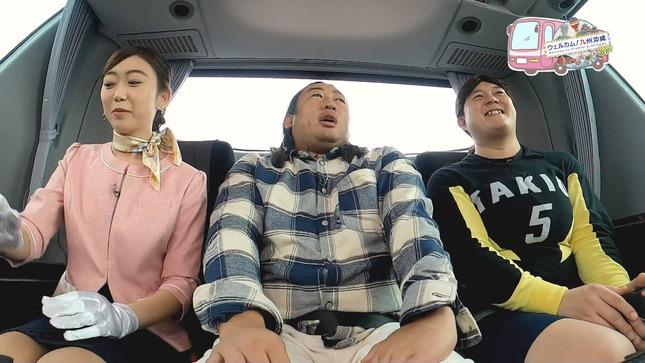 庭木櫻子 ウェルカム!九州沖縄 11