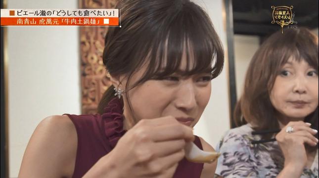 笹川友里 人生最高レストラン 9