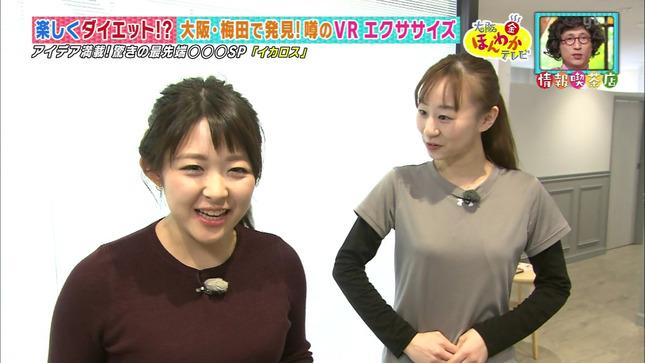 諸國沙代子 大阪ほんわかテレビ 3