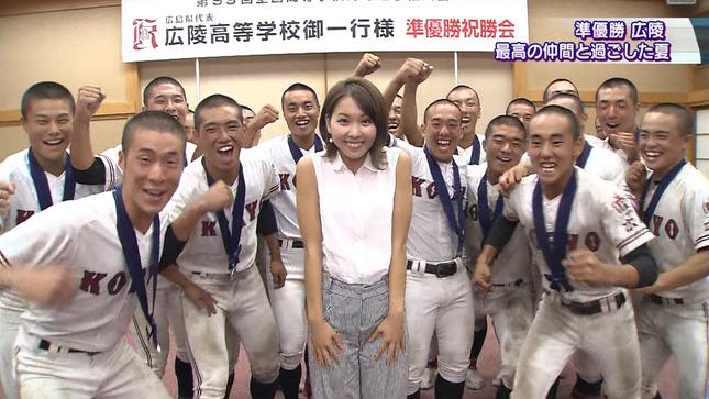 ヒロド歩美 津田理帆 熱闘甲子園 5