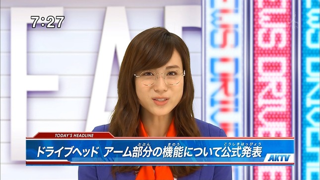笹川友里 はやドキ!  トミカハイパーレスキュー 4