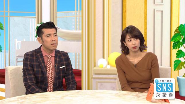 加藤綾子 世界へ発信!SNS英語術 超AI入門 14