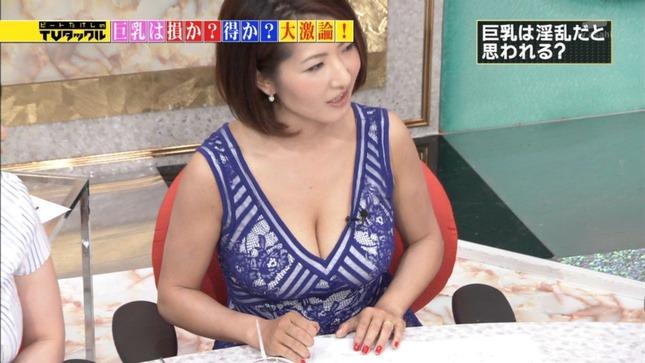 古瀬絵理 ビートたけしのTVタックル 06